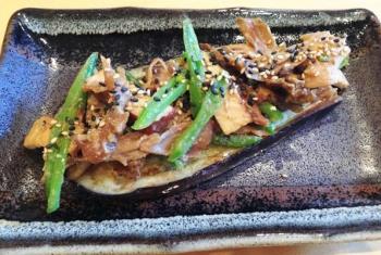 Sült padlizsán füstölt tofuval & Maitake feltéttel