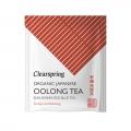 Bio Japán Oolong - 20db teafilter